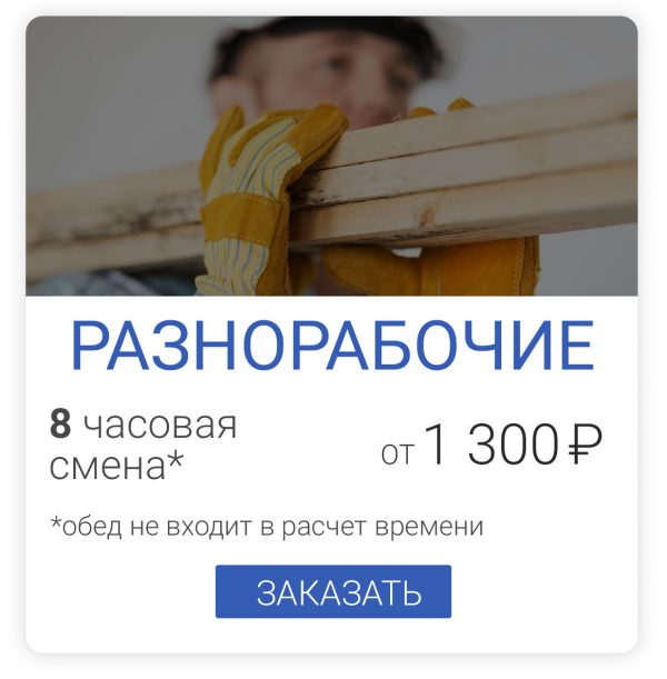 Kard_raznorab