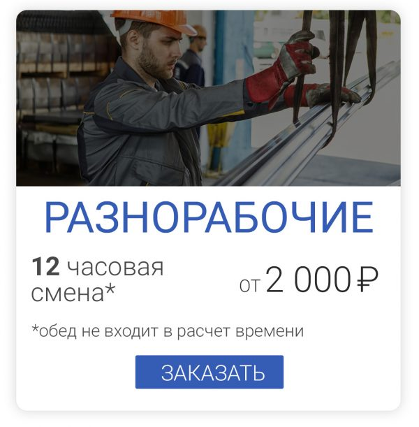 Kard_raznorab_2
