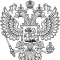 kisspng-coat-of-arms-of-russia-double-headed-eagle-flag-of-russia-5ad1f7f3d9cdb6.2139441515237099398921